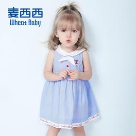 海外秀 女婴童海军风梭织连衣裙 2016夏装新款 原价 ¥ 198