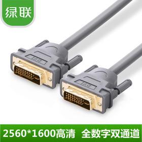 绿联 DV103 DVI线 DVI24+1公对公DVI-D连接线高清电脑显示器dvi线