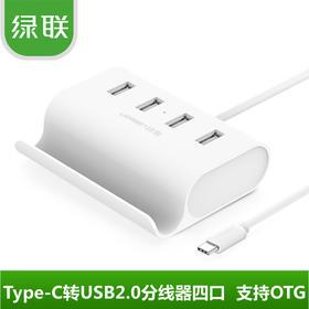 绿联  Type-c转分线器    USB3.1