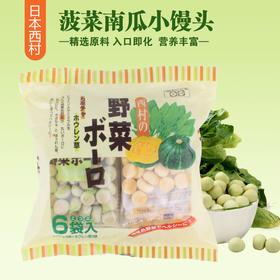 日本西村 菠菜南瓜奶豆 120g