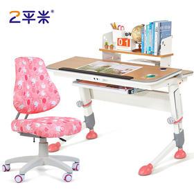 2平米智想智能学习桌+新锐学习椅