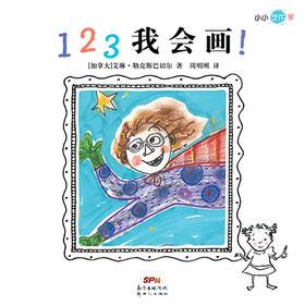 蒲蒲兰绘本馆官方微店:小小艺术家系列(全6册)——零基础孩子的艺术启蒙套书!