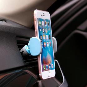 居优乐 车载手机支架出风口手机架 汽车空调口 嵌入卡扣式懒人支架
