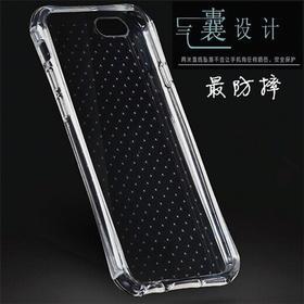 新款iPhone6s气囊壳手机壳苹果6plus防摔硅胶套5s保护套透明软壳 最新设