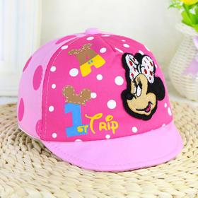 韩国婴儿帽子春秋男女童6-12个月宝宝帽子儿童帽子鸭舌帽秋60041