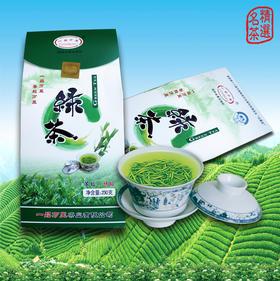 一品万里茗茶 250g特级绿茶(纸三角袋)