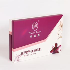 玛丽艳产品套盒十二款项目套盒 高端搭配 随意变换(本品为空盒)