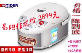 虎牌(Tiger)JKW-A10C 原装进口IH电饭煲