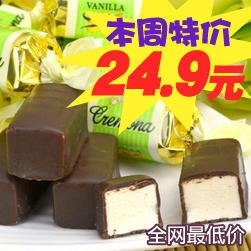 【满39元全国包邮】俄罗斯巧克力糖果ROSHEN如胜香草牛轧巧克力慕斯糖500g