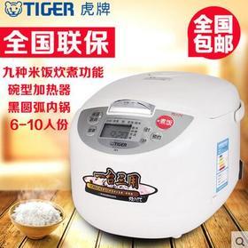 虎牌(tiger)电饭煲电饭锅智能多功能日本家用预约定时加热JBA-A18C 5L