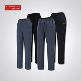 跑步指南 P210 跑步速干运动长裤 快干透气 适合春秋季节