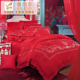 富安娜家纺 馨而乐高档棉粘大红提花床上用品婚庆六件套 唯爱一生