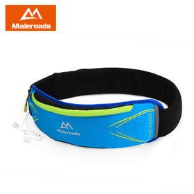 迈路士运动跑步腰包马拉松跑步装备男女户外越野跑腰包贴身手机包