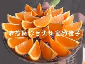 【网销渠道】【爱心助卖】感恩!!麻阳冰糖橙爱心义卖活动得到社会各界的广泛支持,因订单数激增,义卖于3月5日12时暂停,感谢大家的爱心支持。