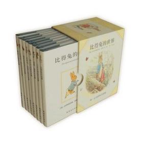 蒲蒲兰绘本馆官方微店:比得兔的故事第一辑         历时110年之久的著作