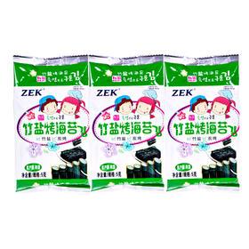 韩国进口零食ZEK竹盐碳烤儿童包饭海苔即食好吃美味紫菜15g