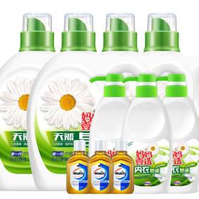 【3.8女人节】妈妈壹选天然皂液2kgx4洗衣皂液+内衣皂液300gx3+消毒液60mlx3