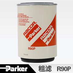 派克R90P粗滤 30微米柴油粗滤 国三EGR及工程机械发动机专用