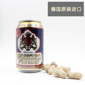 【德国进口啤酒】沃勒皇家黄啤 原装进口 330ml 送山地车