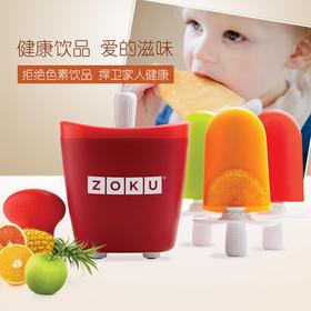 Zoku 单支装冰棒雪糕机
