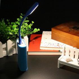 【青春】LED随身灯移动电源护眼迷你创意节能灯便携式USB灯电脑充电宝灯