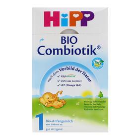 保税区直发 德国喜宝益生菌 益生元配方奶粉 HiPP cmk 1段 600g