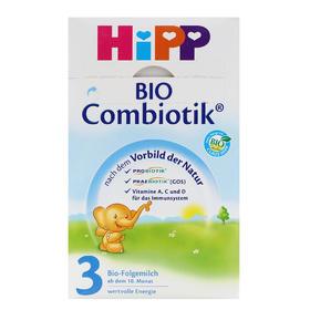 保税区直发 德国喜宝益生菌 益生元配方奶粉 HiPP cmk 3段 600g