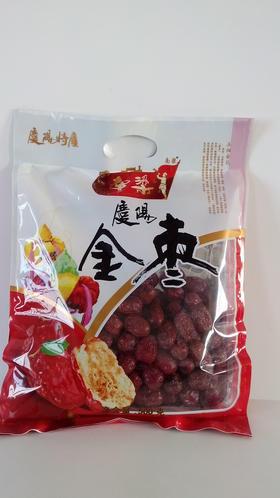 庆阳金枣(大)