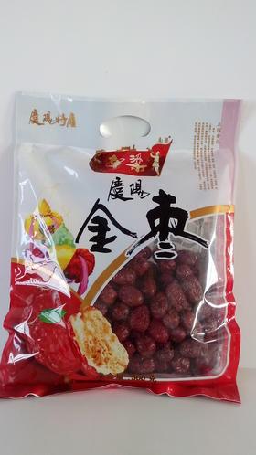 庆阳金枣(小)