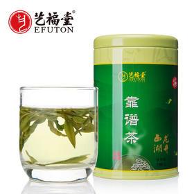 艺福堂 靠谱茶  雨前 西湖龙井 绿茶 100g/罐