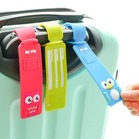 韩国创意卡通硅胶糖果色行李牌 条形旅行箱吊牌  文具