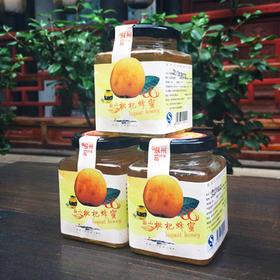 西山枇杷蜂蜜 250g 苏州特产纯天然蜂蜜  止咳润肺
