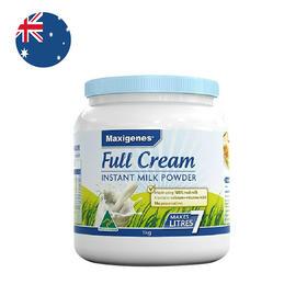 【澳洲】澳洲Maxigenes全脂高钙奶粉 蓝胖子 预售 到货即发货