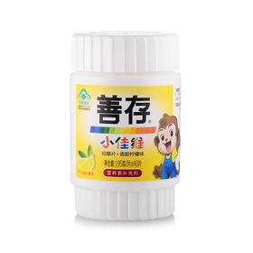 【儿童维生素】善存R小佳维咀嚼片(香甜柠檬味) 1.95g/片*40片