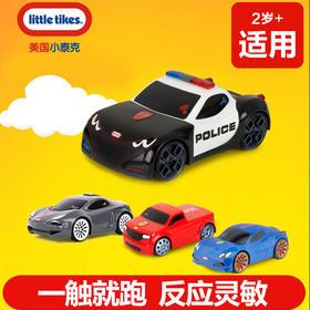 【美国小泰克】littletikes 小泰克触动赛车(警车/卡车/跑车)
