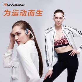 Runbone 追求者BS-G1可测心率 防水智能无线运动耳机