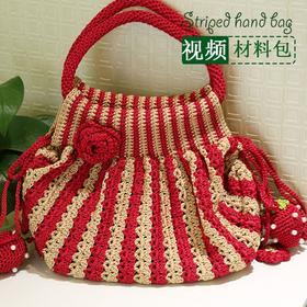 条纹西瓜包 材料包 小辛娜娜编织套装 空心线钩包 包线配件 钩包