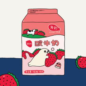 【限时折扣】王xx(中)|seal yogurt