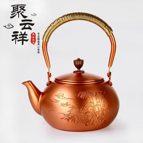 【杯壶】聚云祥 加厚纯紫铜铜壶 茶具铜器 茶壶 烧水壶 养生壶纯手工制造 | 基础商品