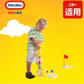 Little Tikes美国小泰克好彩高尔夫