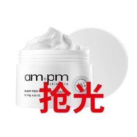 台湾同步发售,内地独家!仅限60份!牛尔老师亲研【ampm】轻体验保湿玻尿酸舒芙蕾 强势来袭!