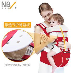 纽贝乐多功能腰凳背带N506-C