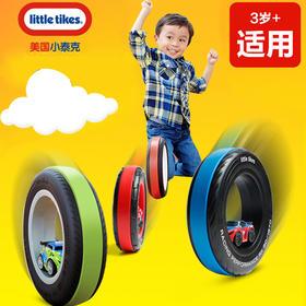 Little Tikes美国小泰克疯狂旋转赛车系列