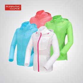 跑步指南P5209 女款轻型跑步风衣