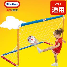 【7.2折活动价】小泰克易得分足球套装