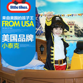 小泰克海盗船床