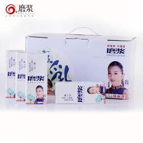 杨丽萍代言 磨浆 核桃乳苗条砖利乐装 包邮