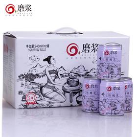 杨丽萍代言 磨浆 5A核桃乳植物蛋白饮料云南特产核桃露