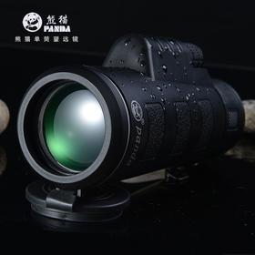 【户外】熊猫35x50望远镜高倍高清微光夜视袖珍单筒望远镜