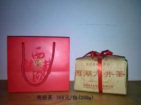 【春茶专场】《杭州日报》特供  御牌龙井茶   老字号龙井茶  48小时内发货